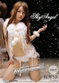 Ria Sakurai Sky Angel Vol.79 SKY-123 Free Jav Streaming