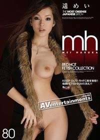 Mei Haruka Red Hot Fetish Collection Vol 80 RED-097 Free Jav Streaming