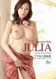 Julia WIFE-40 Jav Streaming