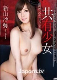 Saya Niiyama SMD-129 Free Jav Streaming
