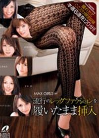MAX GIRLS 37 XV-911 Jav Streaming