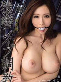 JULIA MIDE-241 Jav Streaming