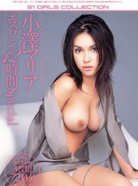 Maria Ozawa ONSD-737 Jav Streaming