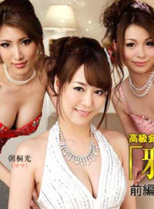 Heyzo 0998 Uncensored Jav Streaming