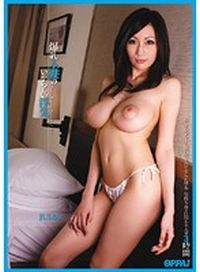 Julia PPPD-102 Uncensored Leaked Jav Streaming