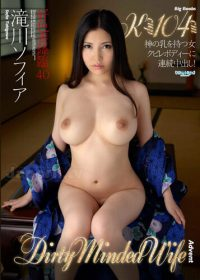 Dirty Minded Wife Advent Vol.40 Sofia Takigawa SKY-272 Jav Streaming