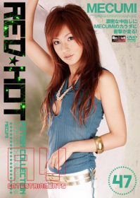 MECUMI Red Hot Fetish Collection Vol.47 RED-062 Jav Streaming