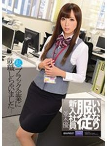 Yu Namiki IPZ-404 Uncensored Jav Streaming