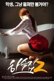 Boarding House 2 Jav Streaming