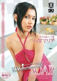 Maria Ozawa Member's SOAP OPD-021 Free Jav Streaming