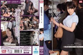 Aoi SNIS-441 Uncensored