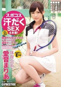 Maria Aine ABP-646 Uncensored Leaked Free Jav Streaming